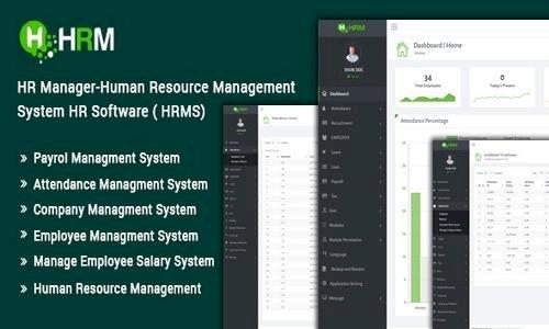 HR Manager v1.3 - Human Resource Management System HR Software (HRMS)